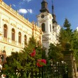 Stock Photo: Sremski Karlovci - Serbia