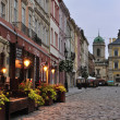 Stock Photo: Lviv. Ukraine.