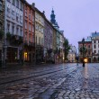 Lviv. Ploscha Rinok. — Stock Photo