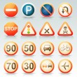 Road Signs Glossy Icons Set — Stock Vector #25574193