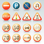 Carretera signos iconos brillante conjunto — Vector de stock