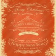 Merry Christmas Retro Background — Imagen vectorial