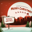 Happy Christmas Holidays Background — Stock Vector