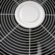 Ventilator — Stock Photo #12247528