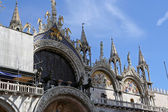 Basílica — Foto Stock