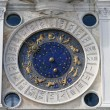 Astrology clock — Foto Stock