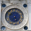 Astrology clock — Stock Photo