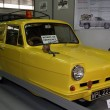 Stock Photo: Reliant Robin