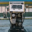 Abandoned fuel pump — Stock Photo