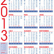 Stock Vector: 2013 calendar in english with rulers