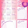 2013 wave calendar girl style with photo and text frames — ベクター素材ストック