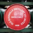 Stock Photo: Old Bushmills Distillery, Northern Ireland