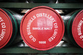 Old Bushmills Distillery, Northern Ireland — Stock Photo