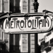 Stock Photo: Vintage undreground sign in Paris