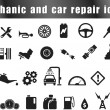 Mechanic and car repair icons set — Stock Vector
