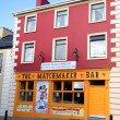 LisdoonvarnMatchmaker Bar — Stock Photo #40078085