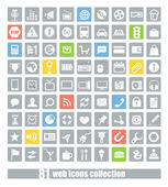 81 web application iconen collectie — Stockvector