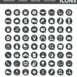 Stock Vector: Set of web icons in speech clouds