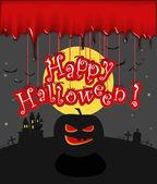 Dark sillhouettes. Happy Halloween illustration — Stock Vector
