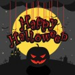 Dark sillhouettes. Happy Halloween illustration — Stock Vector