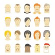Retro and modern different people faces style isolated on white — Stock Vector