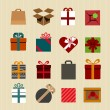 Color gift boxes icons collection. Retro style — Stock Vector