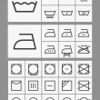 Washing instruction symbols collection — Stock Vector #41509893