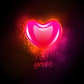 Heart with cosmic lights — Διανυσματικό Αρχείο