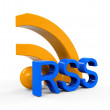 rss icon — Stock Photo