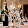 Wine glasses — Stock Photo #26808377