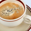 Stock Photo: Coffee espresso