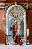 カトリックの神 — ストック写真