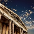Classical pillar, Greek architecture — Stock Photo
