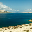 Sea bay in Croatia — Stock Photo