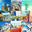 Collage of Mediterranean holidays — Stock Photo