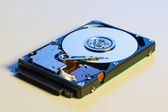 Open hdd — Stock Photo
