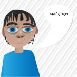 Speech bubble frame with boy — Stock Vector