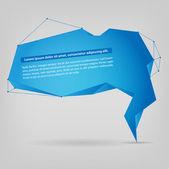 Speech bubble. — Cтоковый вектор