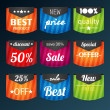Set of colorful advertising stickers — Stock Vector