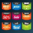 Set of colorful advertising stickers — Stock Vector #43840815