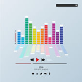Music player template — Vettoriale Stock