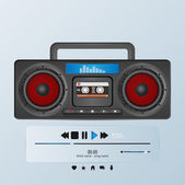 Boom box in envelope — Stock Vector