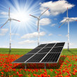 Solar energy panels and wind turbine — Stock Photo #13845639