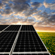 Solar energy panels — Stock Photo #16311477