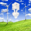 Wind turbines - Stockfoto
