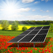 Solar energy panels - Foto Stock