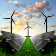 Solar energy panels and wind turbine — Stock Photo #17368339