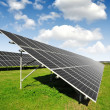 Solar energy panels — Stock Photo #18170653