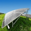 Solar energy panels — Stock Photo #18170737