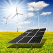Solar energy panels and wind turbine — Stock Photo #18352589